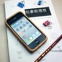 分体式竹子iphone4/4S木质保护套