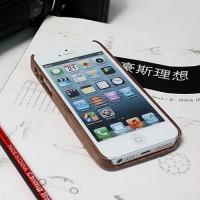 一体式黑胡桃iPhone5/5S木质保护套