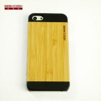 iPhone5/5S一体式竹子PC壳