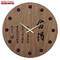 中式复古木制挂钟:舍得