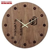 中国风木刻挂钟:方圆