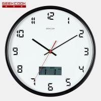 创意家居必备简约LCD万年历金属挂钟:数码时代